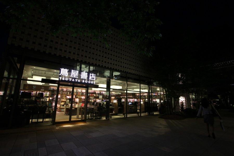 代官山 蔦屋書店 T-site