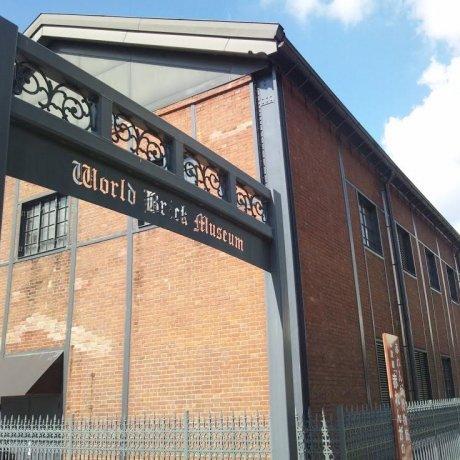 舞鶴世界紅磚博物館
