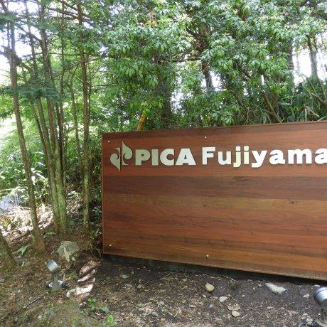 PICA富士山的最新露營地