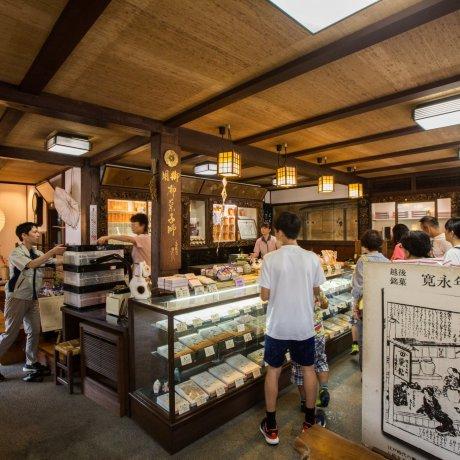 高橋糖果店