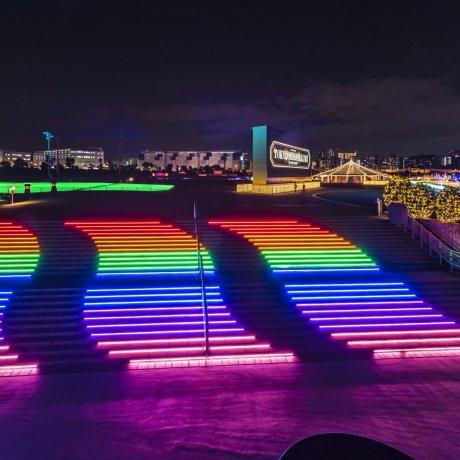 東京盛大燈光秀