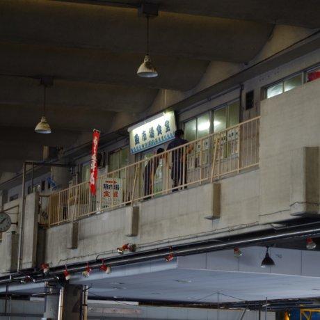 小田原魚市場食堂