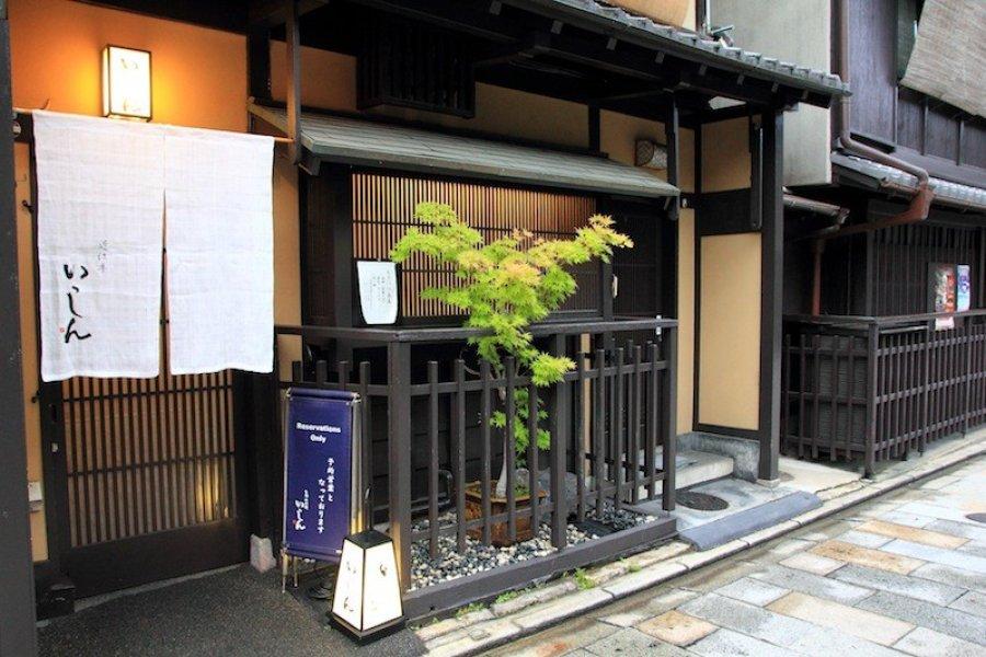 京都 京洛肉料理 いっしん(上)